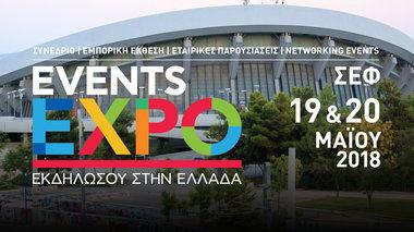 events-expo-2018-ekthesi-gia-epaggelmaties-perifereiaka-twn-ekdilwsewn