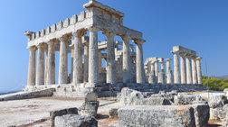 Ελλάδα: 'Ενας από τους πιο «καυτούς» προορισμούς αναφέρει το Forbes