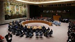 ΟΗΕ-Συρία: Η Ρωσία ζήτησε σύγκληση του Συμβουλίου Ασφαλείας την Παρασκευή