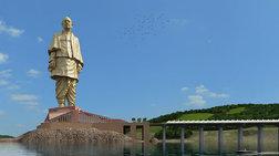 Το πιο ψηλό άγαλμα στον κόσμο