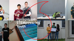 to-stempowering-youth-tou-idrumatos-vodafone-megalwnei