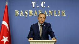 Τουρκία για την επίθεση στη Συρία: Ήταν αρμόζουσα απάντηση
