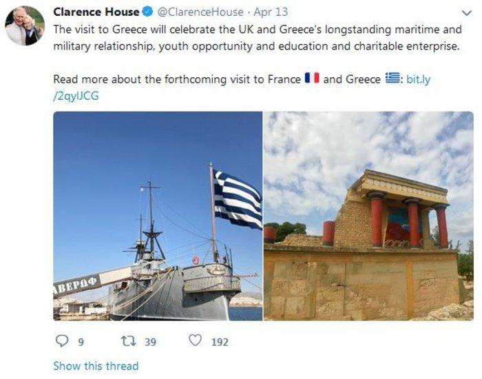 Το πρόγραμμα του Καρόλου στην Ελλάδα. Η πρόσκληση της Μπαζιάνα στην Καμίλα