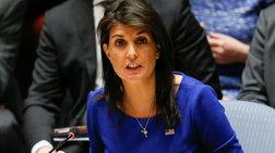 Δεν φεύγουμε από τη Συρία εάν δεν πετύχουμε τους στόχους μας