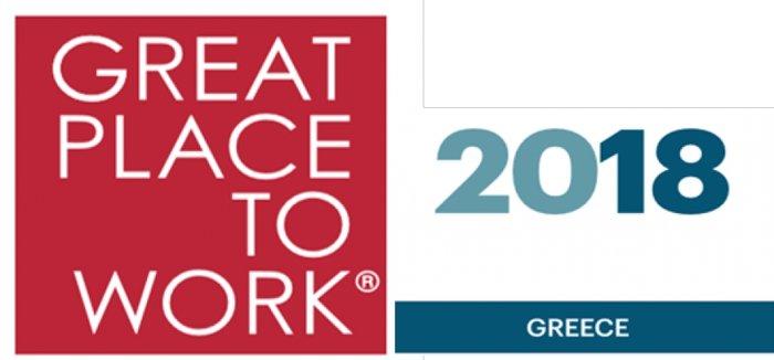 "Praktiker Hellas: Στην κορυφή των ""Best Workplaces 2018"""