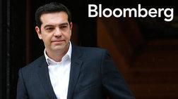 bloomberg-to-diplo-metwpo-tou-tsipra-se-ethnika-kai-oikonomia