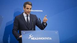 Μητσοτάκης: Οι αυτοδιοικητικές εκλογές δεν θα γίνουν με απλή αναλογική