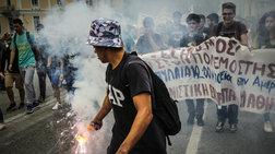 Συλλήψεις οι προσαγωγές των δύο διαδηλωτών του αντιπολεμικού συλλαλητηρίου