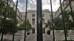 Σπείρα ναρκωτικών έβρισκε «πελατεία» & άσυλο στα πανεπιστήμια