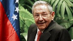 Κούβα: Επισπεύδονται οι εκλογές για την ανάδειξη νέου προέδρου