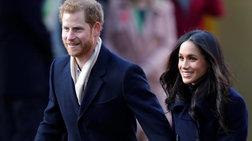 Ποιος πληρώνει το βασιλικό γάμο του Χάρι και της Μέγκαν;