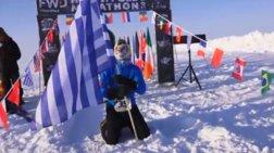 Ελληνας ο νικητής στον μαραθώνιο του Βορείου Πόλου! -βίντεο
