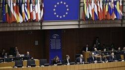 Ε.Ε.: Ταυτότητες με βιομετρικά δεδομένα εναντίον της τρομοκρατίας