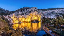 Forbes: H λίμνη της Βουλιαγμένης στα 10 μοναδικά αξιοθέατα της Ελλάδας