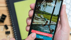 akomi-kai-autofwro-gia-ta-adilwta-eisodimata-apo-airbnb