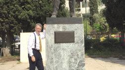 Στο Αγαλμα του Τρούμαν ο Τζέφρι Πάιατ