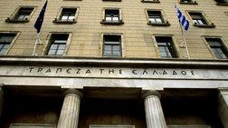 TτΕ: Στα 1,8 δισ. ευρώ το ταμειακό πρωτογενές πλεόνασμα