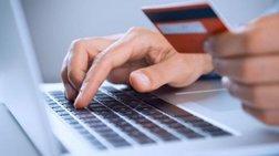 Απευθείας πληρωμή φόρων με κάρτες στο TAXISnet