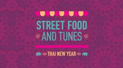 Πρωτοχρονιάτικο πάρτι στη μέση της άνοιξης με ταϊλανδέζικο street food