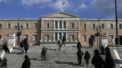 SZ: Οι δανειστές συζητούν παράταση του προγράμματος της Ελλάδας