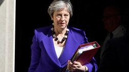 Οδυνηρή ήττα για την Τερέζα Μέι στη Βουλή των Λόρδων