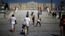 Απαισιόδοξοι οι καταναλωτές στην Ελλάδα,σε χαμηλό οι οικονομικές προσδοκίες