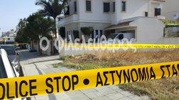 Σοκ στην Κύπρο: Με 40 μαχαιριές κατακρεούργησαν το ζευγάρι