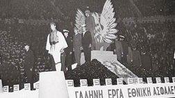 21-apriliou-1967-to-praksikopima-ta-skandala--ta-sapia-kreata