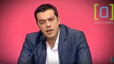 otan-o-tsipras-elege-oti-oi-gallikes-fregates-einai-akatalliles