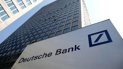 pws-i-deutsche-bank-plirwse-kata-lathos-28-dis-eurw