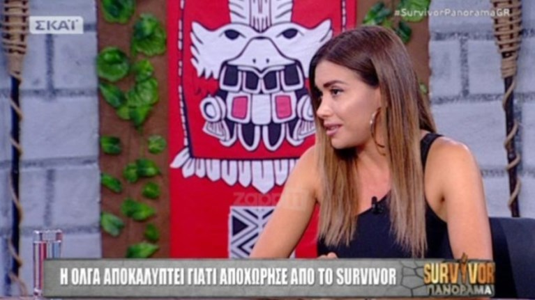 survivor-i-olga-farmaki-apokalupse-ton-logo-pou-apoxwrise-oikeiothelws