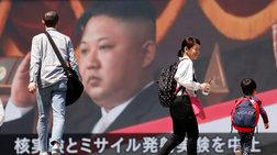 Η Β. Κορέα αναστέλλει τις πυρηνικές δοκιμές: Επιφυλάξεις και καχυποψία