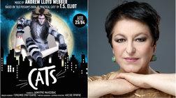 Σ. Θεοδωρίδου: Ο ρόλος της Γκριζαμπέλα στο Cats & η πρώτη φορά σε μιούζικαλ