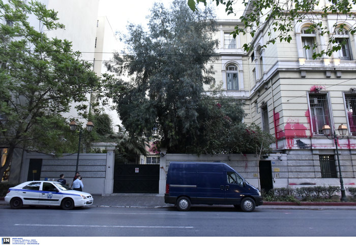Επίθεση του Ρουβίκωνα στην πρεσβεία της Γαλλίας και στο Γαλλικό προξενείο