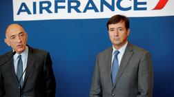 Απεργία στην Air France ακυρώνονται εκατοντάδες πτήσεις