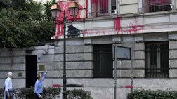 Συνελήφθη 22χρονος για την επίθεση στη γαλλική πρεσβεία