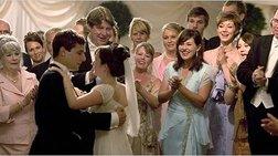 Τζούλιαν Μουρ και Μισέλ Ουίλιαμς μαζί στο  After the Wedding