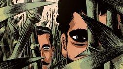 """Τα μυστικά του Βάλτου της Π. Δέλτα σε κόμικ από τον 'Ίκαρο"""""""