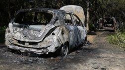 Καματερό: Έκαψαν δύο αυτοκίνητα  - Ανατίναξαν ΑΤΜ στην Πεύκη