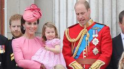 It's a... Γέννησε η Κέιτ - αυτό είναι το φύλο του νέου βασιλικού μωρού
