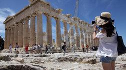 """ΣΕΤΕ:  Στο """"Τop 10"""" των κυριότερων τουριστικών προορισμών η Ελλάδα"""
