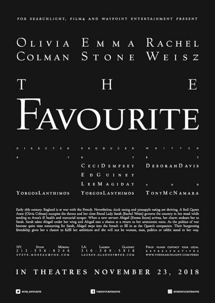 Η πρώτη αφίσα της νέας ταινίας του Λάνθιμου κι οι λαμπεροί πρωταγωνιστές