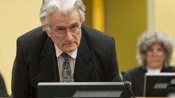 Άρχισε στη Χάγη η δίκη του Κάρατζιτς σε δεύτερο βαθμό
