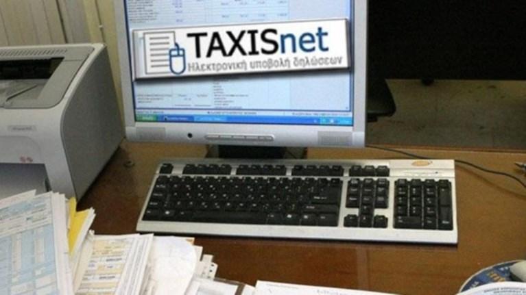 anoikse-to-taxis-gia-eksoflisi-ofeilwn-me-kartes