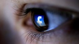 facebook-sti-dimosiotita-mustiki-lista-me-kanonismous-epitirisis