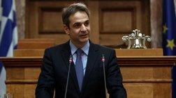 Μητσοτάκης για ΔΕΗ: Ο ΣΥΡΙΖΑ μιλούσε κάποτε για εθνικό έγκλημα