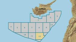 ENI: Συνεχίζουμε τη δραστηριότητά μας στην κυπριακή ΑΟΖ