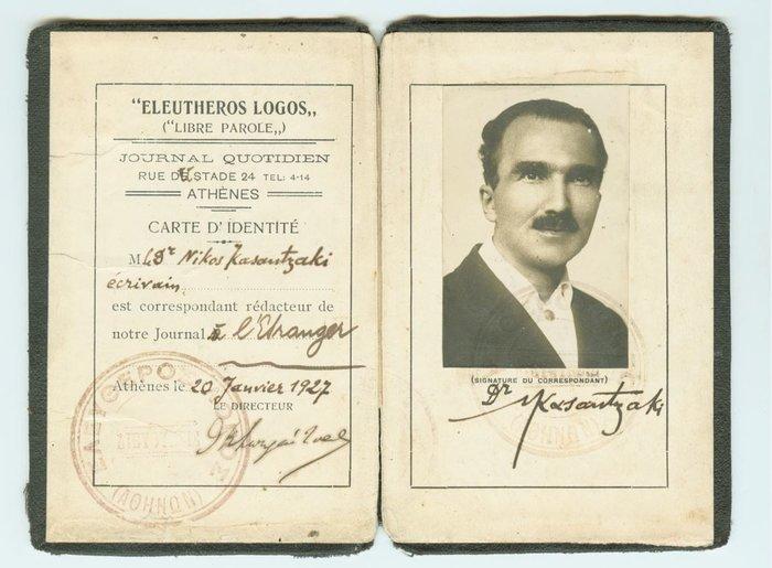 Η δημοσιογραφική ταυτότητα του Νίκου Καζαντζάκη στην εφημερίδα Ελεύθερος Λόγος