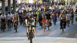 Ποδηλατικός Γύρος Αθήνας 2018: Παραλαβή αριθμών συμμετοχής