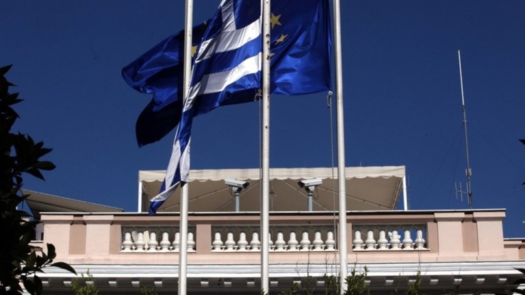 Bild: Οι Eλληνες θα μας κοστίσουν πάλι δισεκατομμύρια